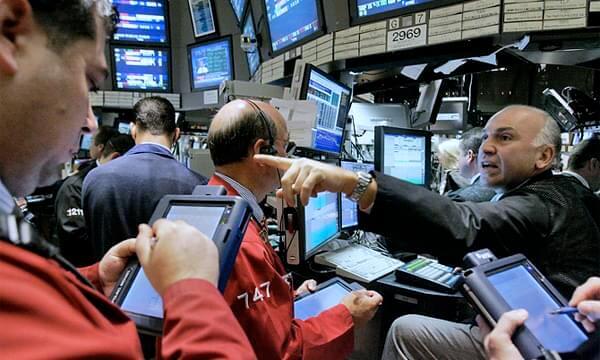 Торговля на фондовой бирже что это такое форекс в воскресенье открытие