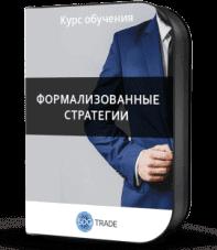Онлайн обучение торговля акциями отношение евро доллар форекс