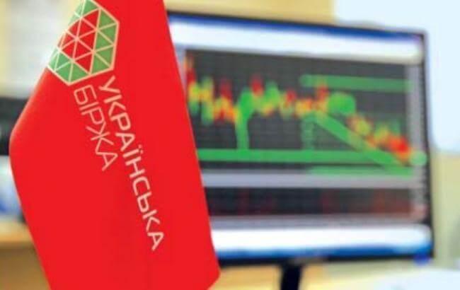Торговля акциями на бирже украины советник форекс по стратегиям